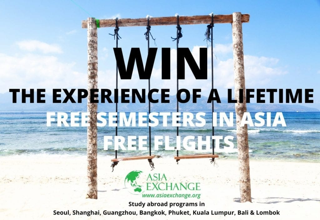 free-semester.jpg